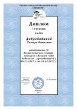 """Учебно-консультационный центр """"Эксперт"""""""